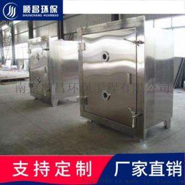 真空烘箱-精密烘箱-SCHX工业烘箱-低温干燥箱