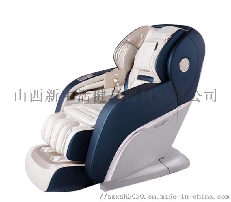 太原按摩椅多功能按摩椅,太原按摩椅实体体验店电话