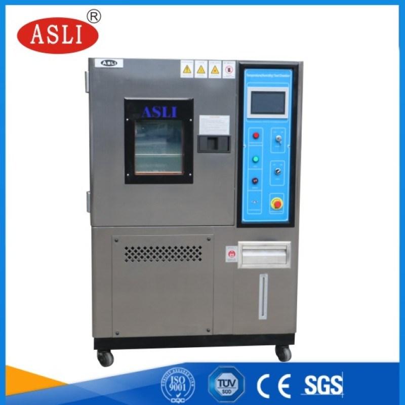 pvc雙開門高低溫試驗箱 高低溫交變溼熱試驗箱廠家