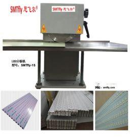 操作简单方便快捷LED分板机深圳