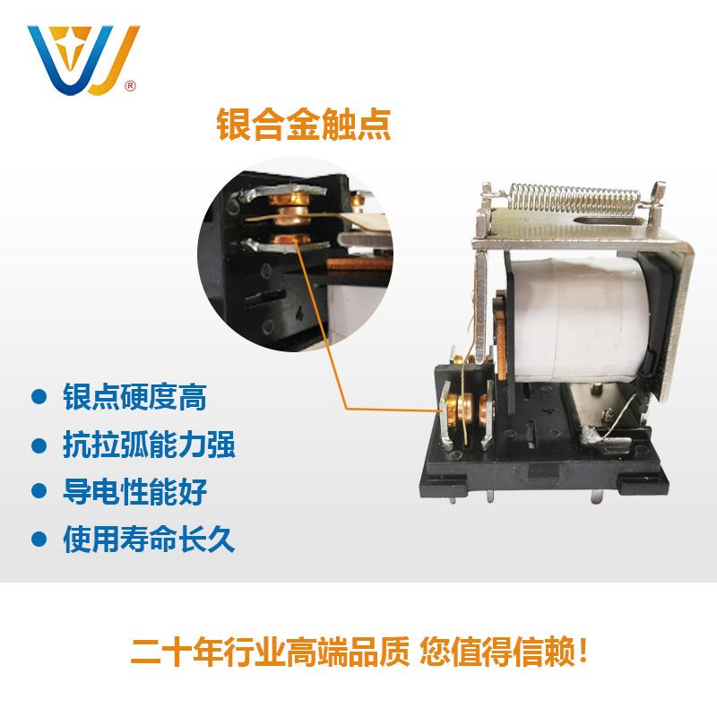 JQX-29F大银点40A大功率继电器电焊机继电器