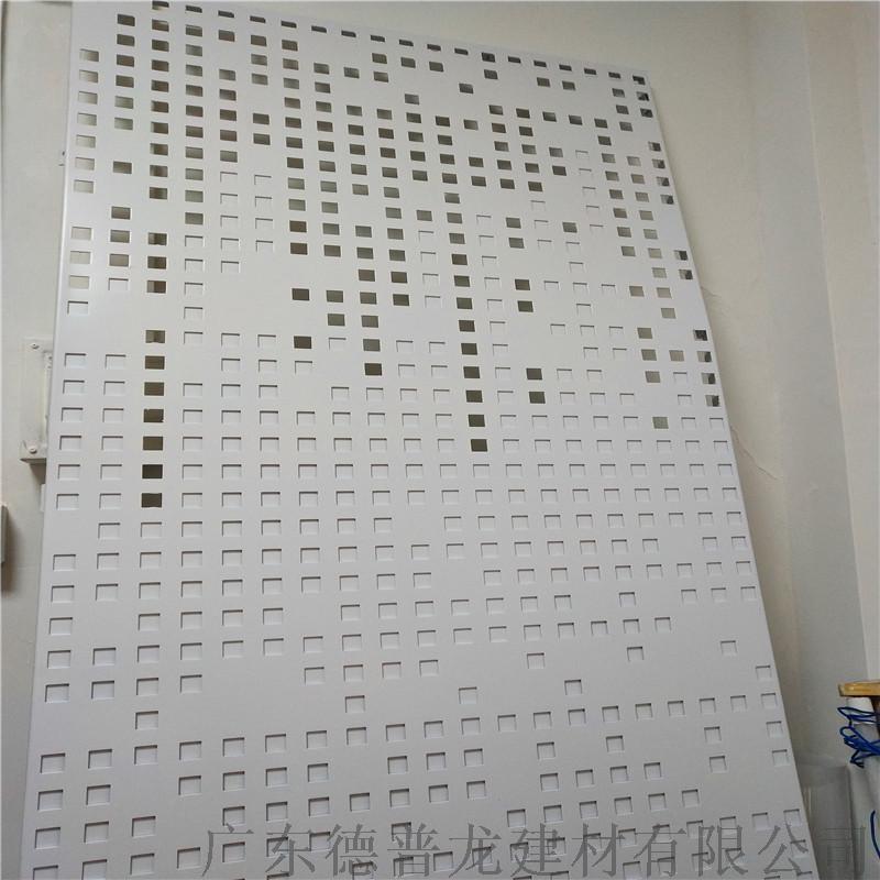 冲孔铝单板幕墙 穿孔铝合金造型