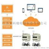 江西智慧用電安全管理系統 智慧式電氣火災隱患排查監管系統