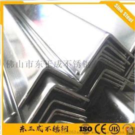 海南不锈钢角钢 热轧316不锈钢角钢现货