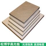 板式家具基材高光板 钛瓷柜门板材厂家