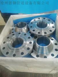 DIN2632带颈对焊法兰沧州恩钢现货