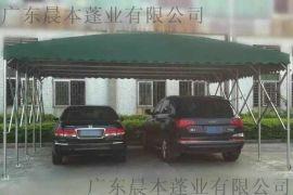 佛山禅城物流仓储篷房伞厂家移动伸缩雨伞优惠