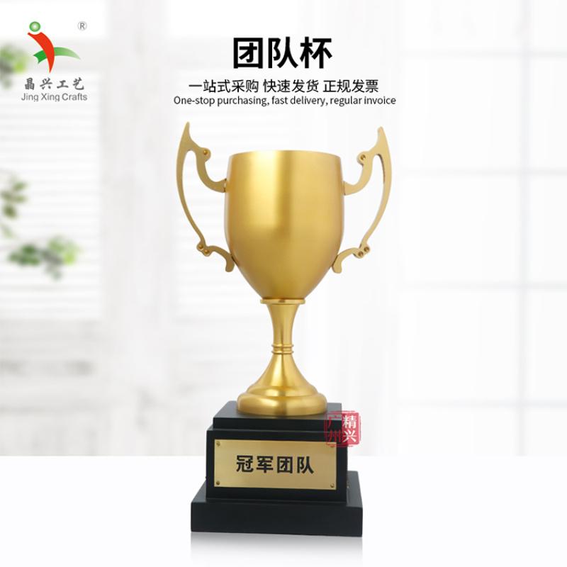 甘肃瓜州挑战赛 阳光旅行社奖杯 玄奘之路获奖奖杯订做