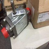 AKVA20-4-042H2105型碳钢电子膨胀阀