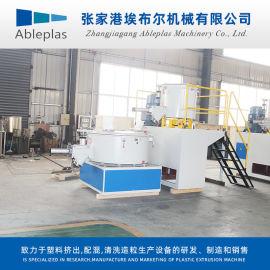 pvc高速混合机 塑料粉末立式高速混合机
