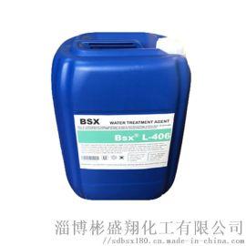 甘肃钢铁厂循环水系统缓蚀阻垢剂L-406样品试用