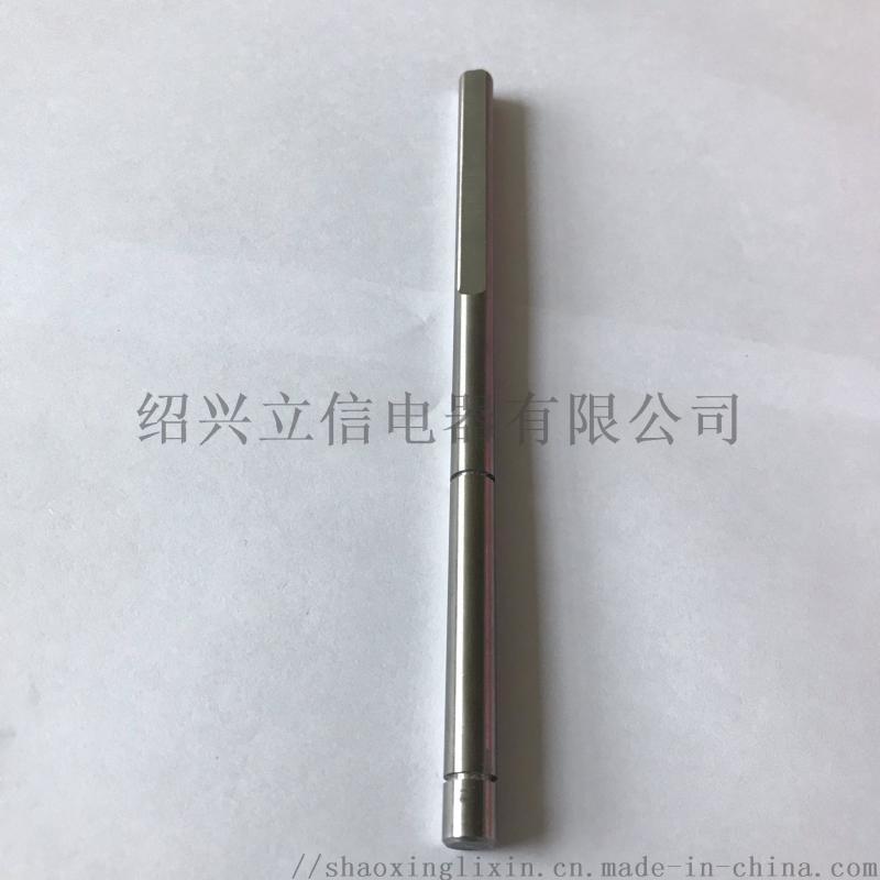 定制交流电机配件8mm/10mm轴