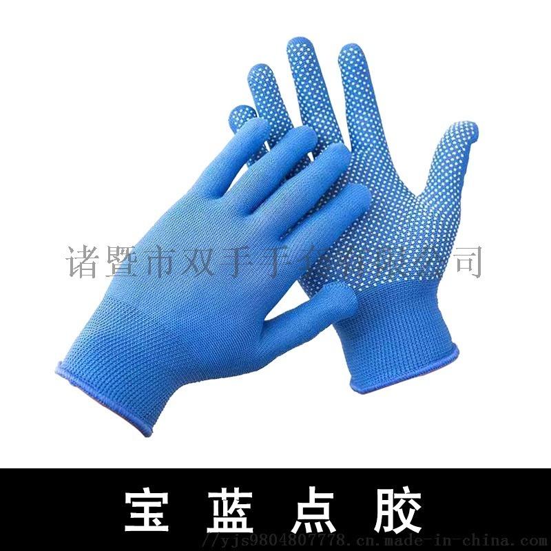 勞保13針織手套PVC點膠薄款防滑滌綸尼龍