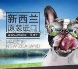 上海寵物洗護用品代加工