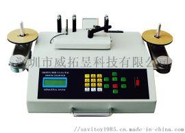 SMT测漏型零件计数器, SMD零件计数机