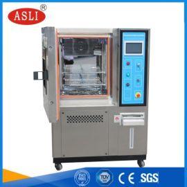 云南高低温老化试验箱_led高低温交变试验箱厂家