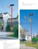 成都LED太陽能路燈——四川三百裏廠家定製、直銷