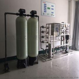 宁波工业水处理设备,反渗透纯水设备,高纯水  设备