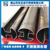 304不锈钢D形管,不锈钢镘头形管