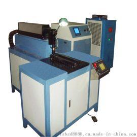 硅钢片激光焊接机适用薄不锈钢板