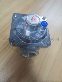CSA认证燃气减压阀(大号阀体) 美规燃气调压阀(大号阀体)