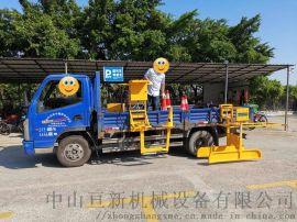 亙新機械自動路錐收放機安全錐桶擺放機交通錐收放機
