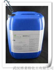 羟甲基磺酸钠 98% CAS 870-72-4