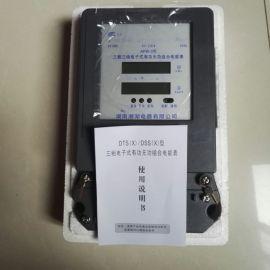 湘湖牌DDZY719C单相费控智能电能表(CPU卡)点击