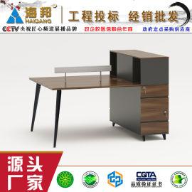 现  公桌胶板桌简约二人组合桌 海邦家具2861款