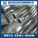 貴州不鏽鋼管加工拉絲 304不鏽鋼管定製