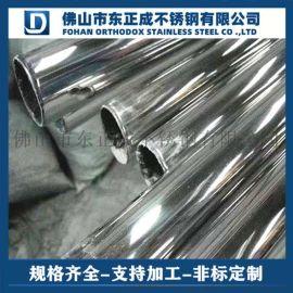 贵州不锈钢管加工拉丝 304不锈钢管定制