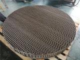减压塔304孔板波纹填料250Y板波纹规整填料