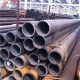冶钢40Cr精密钢管 40cr合金无缝钢管现货