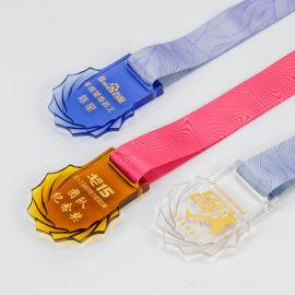 琉璃水晶奖章奖牌挂牌定制 企业员工周年表彰纪念品
