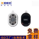 轩达XDEC 20*14mm8欧0.8W喇叭扬声器
