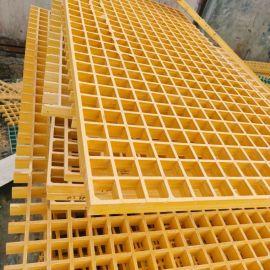 污水池处理平台格栅定制防滑玻璃钢格栅板