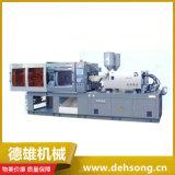 供應海雄注塑機 HXS260噸 清雙色注塑成型設備