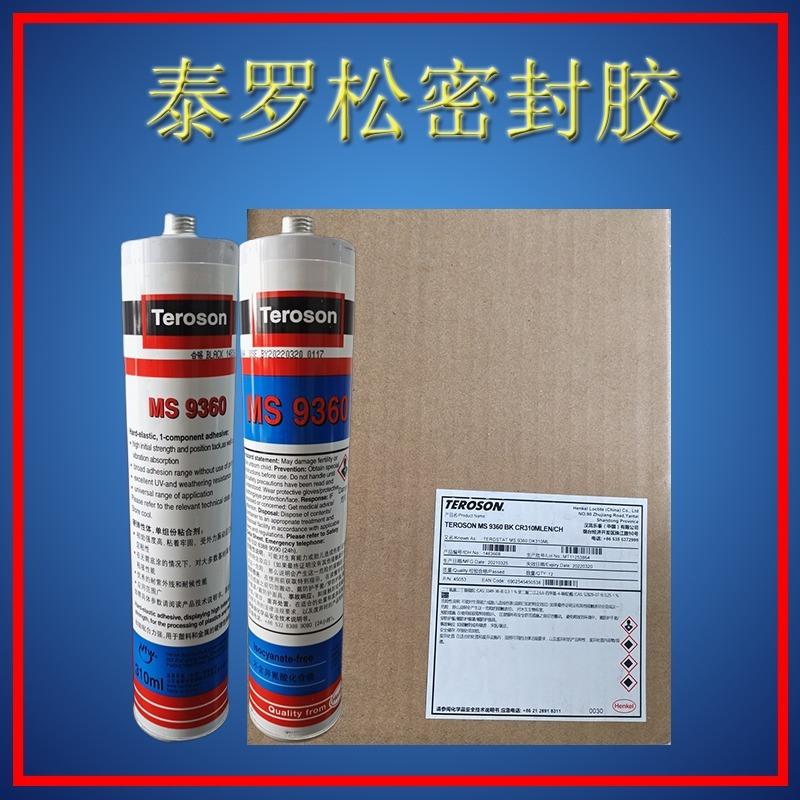 泰罗松MS9360改性硅烷密封胶抗拉力310ml