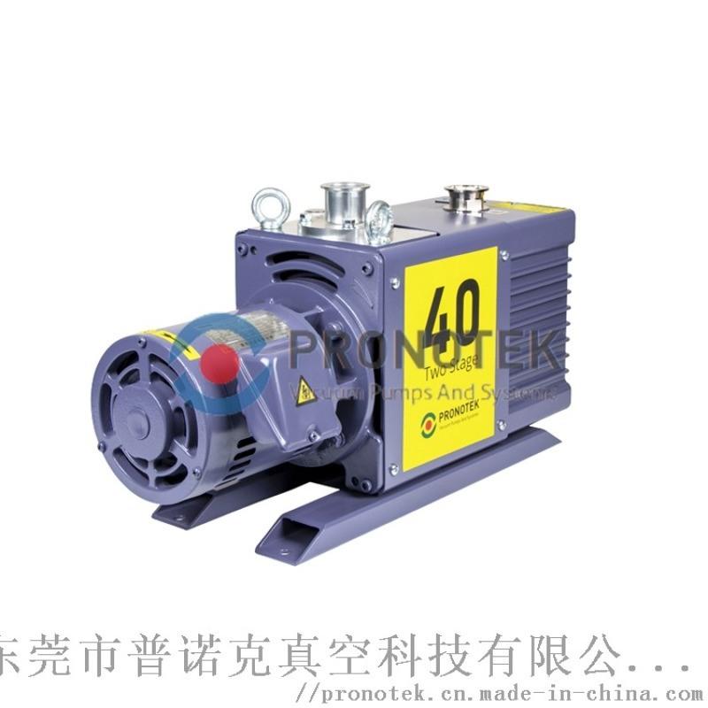 PNK DP 010C双级旋片真空泵