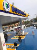 方元加油站檐口冲孔铝单板,能源加油站蓝色罩棚铝板