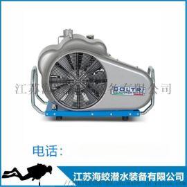 科尔奇进口MCH13 /SMART 呼吸空气充填泵