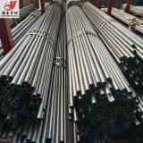 抚顺精密无缝钢管小口径 精密钢管规格