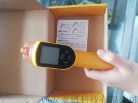西安哪有賣紅外線測溫儀:17392159001