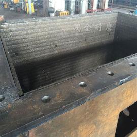 供應12+4mm復合耐磨鋼板 定做耐磨葉片