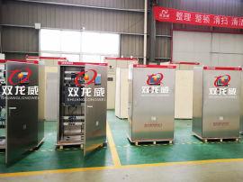 直流软起动柜 直流油泵电机软启动柜 优选双龙威机电
