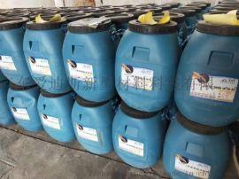 石油沥青聚氨酯防水涂料隧道专业防水
