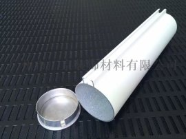 **碳铝圆管定制厂家/木纹铝圆管