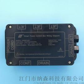 S100B5P1U4PS 沐足盆电源控制盒