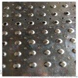 定做车间平台镀锌板脚踏防滑板 圆孔鱼眼防滑冲孔板