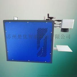 飞行便携式激光打标机小型雕刻机易操作节省空间